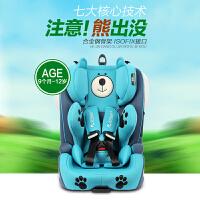 REEBABY 儿童车载安全坐椅3C认证 isofix接口 9个月12周岁婴儿宝宝小孩汽车安全座椅