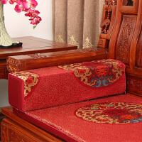 木儿家居 红木沙发坐垫实木沙发垫椅垫中式坐垫定制