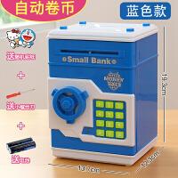 超大号存钱罐儿童储蓄罐自动存取款机密码保险箱储钱女孩创意