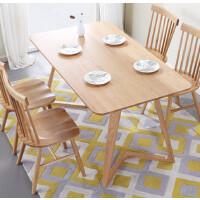 美立居工坊MLJ-ZY05餐桌椅组合