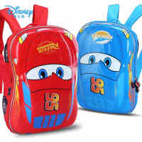 迪士尼汽车书包幼儿园男孩儿童宝宝书包大小班麦昆双肩包1-3-6岁