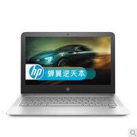 惠普(HP) ENVY13-d023TU 13.3英寸(1920*1080)超极本(第六代 i5-6200U 4G 1