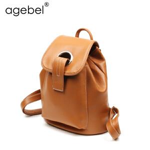 艾吉贝正品 韩版双肩包 女 学生包 背包 PU皮女包新款防盗双肩包 学院风潮包包