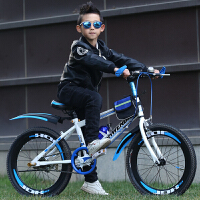 儿童男孩自行车20/22寸6-7-8-9-10-11-12-13-14岁童车小学生单车