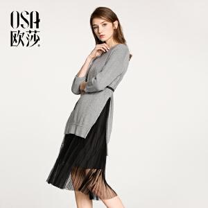 欧莎2018春装新款女装 优雅气质时尚两件套A15004