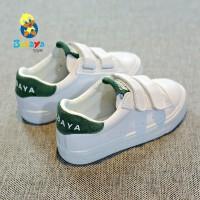 【2.5折价:60】芭芭鸭儿童运动鞋小白鞋女童鞋休闲鞋2018春季新款百搭男孩潮板鞋
