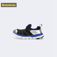 巴拉巴拉童鞋男童运动鞋儿童鞋子2019新款春秋时尚毛毛虫小童鞋潮
