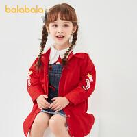 【3件4折:115.6】巴拉巴拉����外套女童秋�b新款2020�和��L衣童�b中�L款洋�馍弦屡�