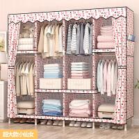 衣柜简易组装组合加固实木衣橱木质折叠大号布艺超牛津布收纳