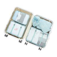 旅行整理袋套装内衣衣物衣服便携袋子非分装旅游行李箱收纳包 粉红色 【8件套】