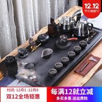 茶具套装家用全自动茶盘功夫茶具套装家用四合一客厅雾化流水石茶台全自动