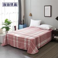 当当优品床单 纯棉200T加密斜纹双人加大240x250cm 蝶兰飘香(蓝)