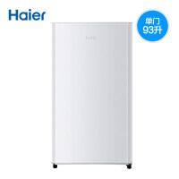 Haier海尔 BC-93TMPF海尔93升单门冰箱 单冷藏 单门冷藏家用节能小冰箱 迷你冰箱 一级能效
