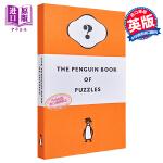 【中商原版】企鹅精选谜题 英文原版 The Penguin Book of Puzzles Dr Gareth Moo