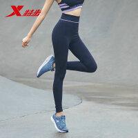 特步紧身裤女2019夏季新款运动长裤弹力跑步健身瑜伽运动裤女裤881128899430