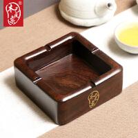 木已成桌简约现代实木烟灰缸红木家用新中式木质烟缸复古创意