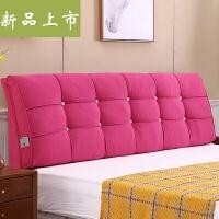 床头大靠垫双人床靠包床靠垫软包床头套榻榻米靠背枕床头靠枕定制