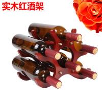创意欧式实木红酒架摆件装饰品酒瓶架家居洋酒架客厅摆设葡萄酒架