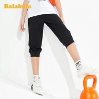 【2件6折价:77.4】巴拉巴拉男大童儿童裤子运动裤2020新款夏装中大童七分裤透气百搭