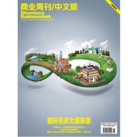 【2021年6期现货】彭博商业周刊中文版杂志2021年4月12日-2021年4月25日第6期总第474期 疫苗 权力游戏