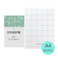 日本KOKUYO国誉WSG-HBL60格子印象多页文件套学生试卷夹A4保护袋