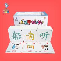 幼儿园小班学龄前儿童宝宝幼儿直映趣味看图识字形象认字卡片0-3-4-6岁全套有图学汉字