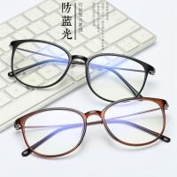 眼镜框男镜韩版防蓝光电脑护目镜抗眼睛疲劳平面女款潮