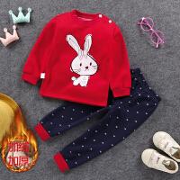 儿童黄金绒保暖内衣冬季男女童加绒加厚短细绒中小童宝宝套装居家 红色 保暖红色小兔子