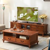实木电视柜茶几组合现代简约欧式客厅小户型地柜整装美式电视机柜 整装