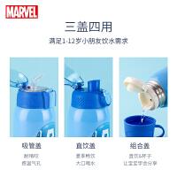 迪士尼儿童水杯保温杯带吸管两用小学生便携防摔宝宝幼儿园水壶瓶