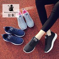 公猴【人气爆款】春季新款运动鞋女鞋韩版跑步鞋透气网布鞋平底休闲鞋百搭