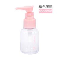 歌丽 旅行护肤品分装瓶空瓶 收纳盒洗发水沐浴露空瓶子(50cc压瓶PVC)正常规格 蓝色粉色随机发