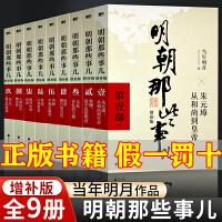 【领券减100】10册培生英语分级阅读Levela2幼儿预备级入门篇少儿阶梯阅读启蒙英语绘本儿童小学生二三四年级课外必读