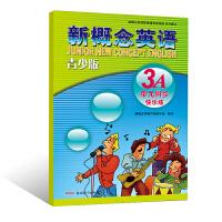 新概念英语青少版单元同步快乐练 3A-授权正版新概念英语辅导书,同步提高,词汇、句型、语法练习尽在其中