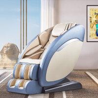 按摩椅家用全身全自动揉捏多功能太空舱电动小型豪华新款