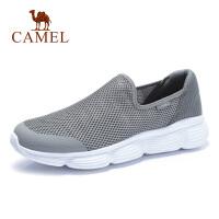 骆驼男鞋春季2019新款时尚网鞋轻盈透气网面休闲鞋运动慢跑步鞋子