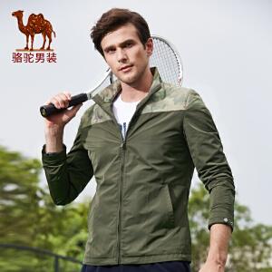 骆驼男装 秋季新款时尚拼色立领散口袖休闲旅行夹克衫外套男