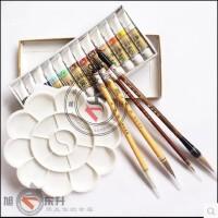 马利国画颜料套装12色 18色 马利24色国画颜料 毛笔加调色盘套餐