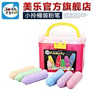 美乐旗舰店(JoanMiro)儿童彩色粉笔无尘户外大粉笔套装15色黑板画笔拎桶