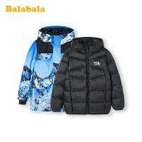 【11.21超品 3折价:269.4】巴拉巴拉儿童羽绒服2019新款加厚上衣印花两件套洋气套装男童外套