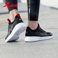 特步2020春季新款男鞋跑步鞋轻便减震运动鞋学生鞋正品休闲鞋鞋子880119110072