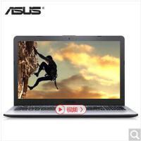 华硕(ASUS) 华硕顽石5代FL8000UN8550 4G独显8代15.6英寸吃鸡游戏笔记本电脑 星空灰 MX150