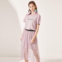 秋水伊人连衣裙2020夏装新款女装简约时尚刺绣很仙森系甜美网纱裙子