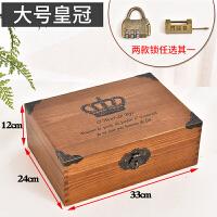 木箱子复古带锁收纳盒长方形实木收藏盒桌面整理小木盒密码储物箱