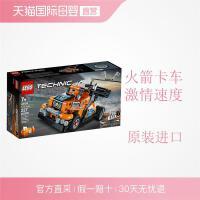 LEGO�犯�C械�M火箭卡�42104 2020年新品
