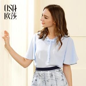欧莎2017夏装新款女装简约系带短袖雪纺衫女B17038