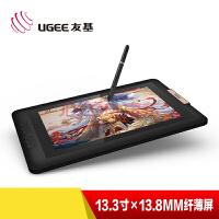 友基(UGEE) UGEE友基UD13 13.3英寸数位屏手绘屏 液晶手写屏 电脑绘画屏 手绘板 黑色