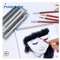 马可新款碳笔素描速写专用炭笔软中硬美术专业绘画笔套装7015