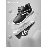 【11.21超品 5折价:79.95】巴拉巴拉女童鞋儿童运动鞋男童鞋子2019新款洋气保暖小童鞋冬季潮