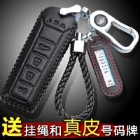 新款适用于长城VV7s WEY VV7C遥控17款VV5魏派VV5s汽车钥匙包套真皮